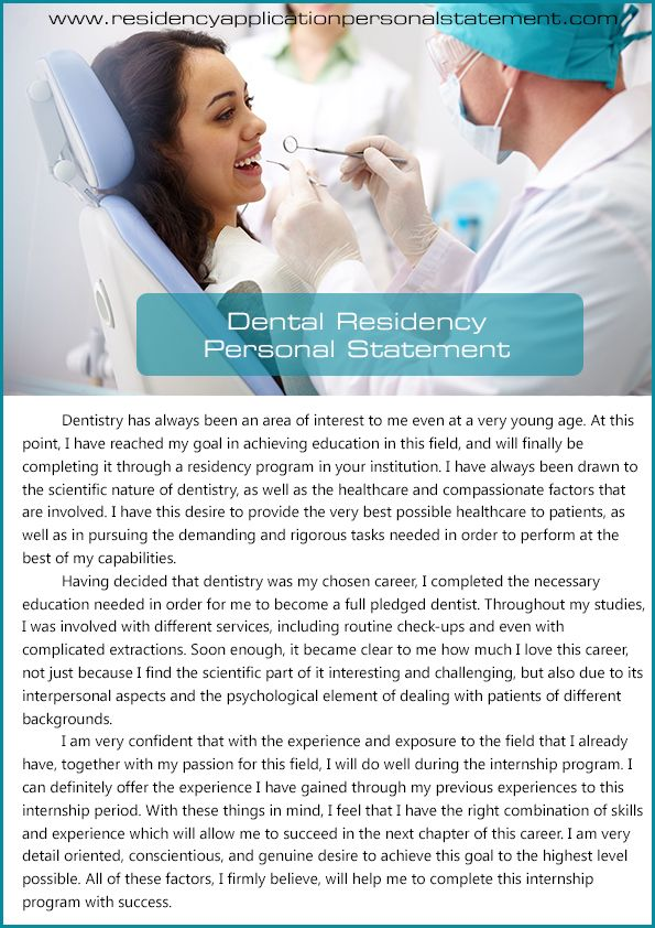 Check Out This Dental Residency Personal Statement HttpWww
