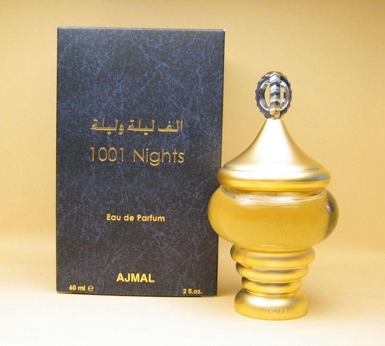 عطر الف ليلة وليلة من اجمل Eau De Parfum Perfume Bottles Place Card Holders