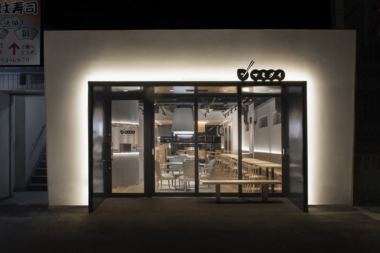 Tumamigui Sushi Restaurant In Tokyo By Nendo With Images