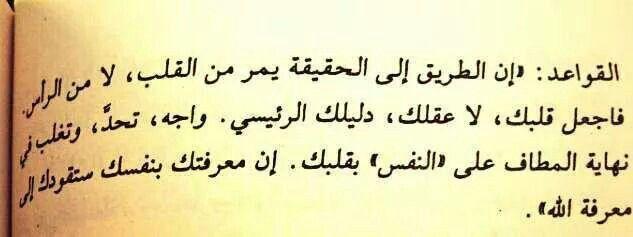Let ur heart lead..