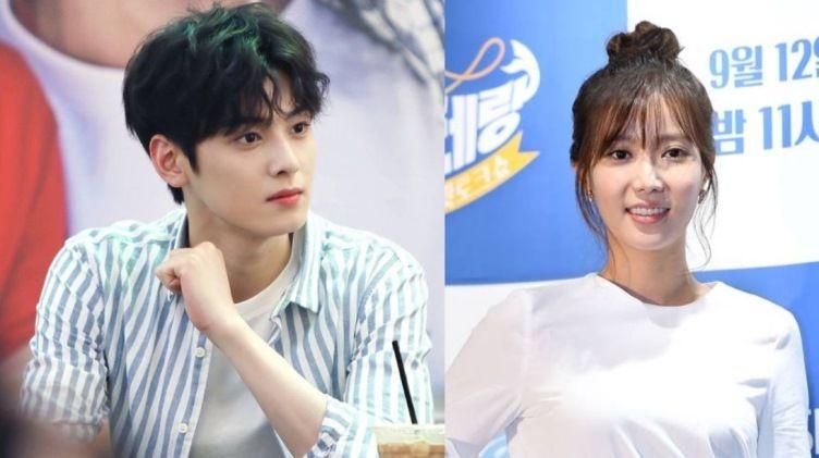 Upcoming Korean Drama My ID is Gangnam Beauty Stars Cha Eun Woo, Lim