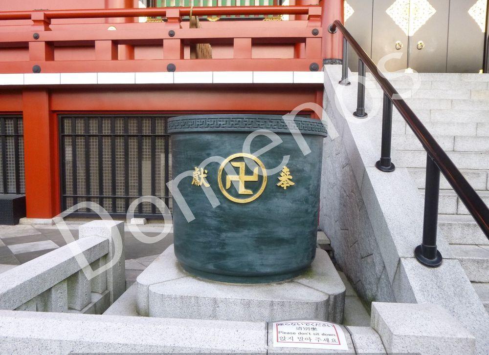 Digital Picture/Photo/Wallpaper/Desktop Background/Cityscape/Japan #11