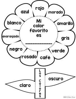 Spanish Interactive Notebook Activity Los Colores