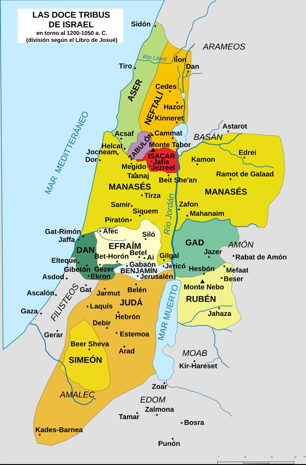 Mapa De Canaan En Tiempos De Abraham Búsqueda De Google Fotos De Israel Bandera De Israel Fuerzas De Defensa De Israel