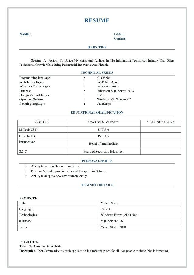 Fresher Resume Format Fresher Resume Format Resume Name E