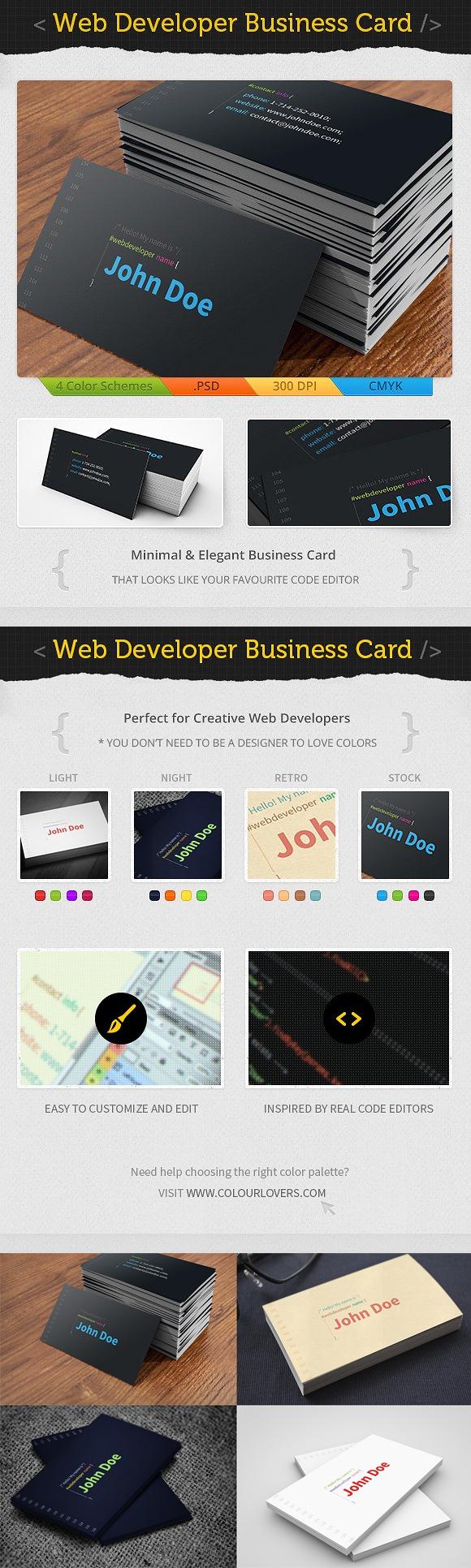 Web developer business card templates psd business card template web developer business card templates psd magicingreecefo Choice Image