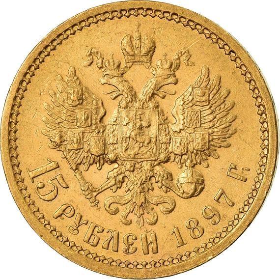 st nicholas gold coins