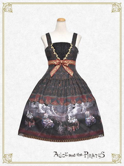 4ed2868d396e Alice and the Pirates The Destiny Arcana and the Stars will lead you,  FORTUNE TELLER jumper skirt Ⅰ