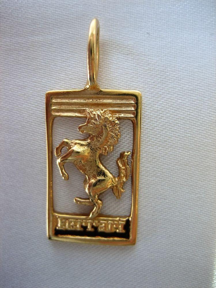 Rare ferrari 14k yellow gold pendant charm 27 grams pendant rare ferrari 14k yellow gold pendant charm 27 grams pendant aloadofball Gallery
