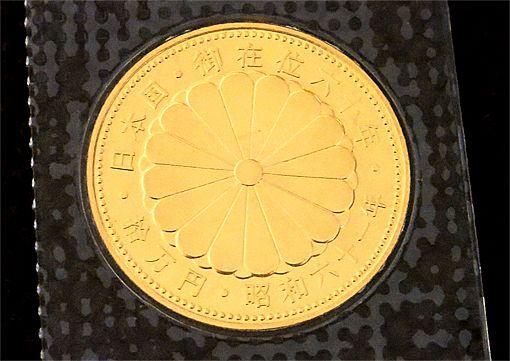 金相場が高騰する中 日本国が発行する 記念硬貨 金貨 の買取について お問い合わせが増えています その多くは 1g 幾らで買い取ってくれますか というもの いわゆる お金ではない メダル だと重さで買い取らせていただくのですが 1万円 5万円 10
