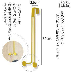 Door hook hanger hook simple wall storage convenient storage goods steel hook fashionable …