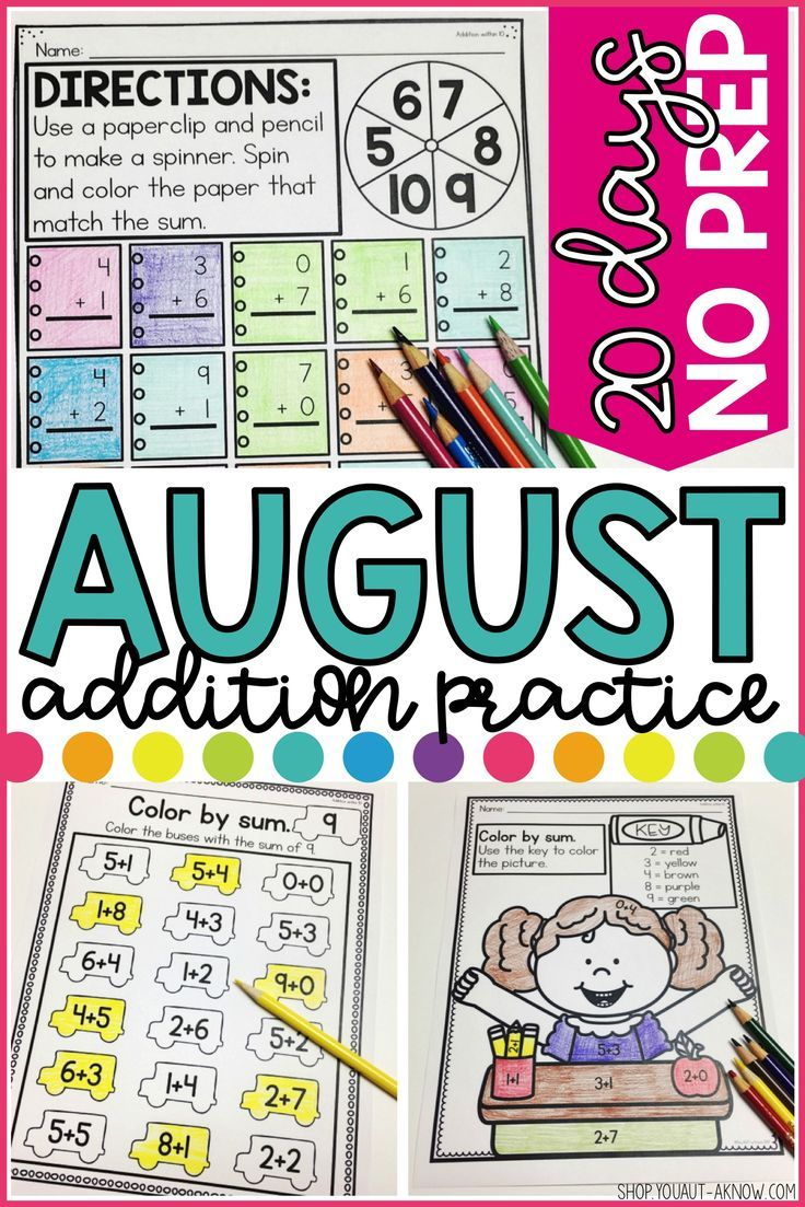 Addition Within 10 Practice Work Pages AUGUST EDITION | Special ...