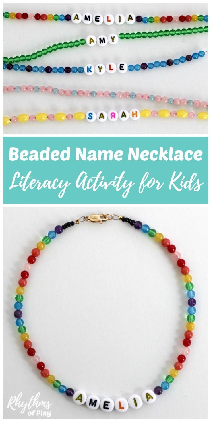 Beaded Name Necklace Literacy Activity For Kids Kids Jewelry Name Necklace Personalized Jewelry