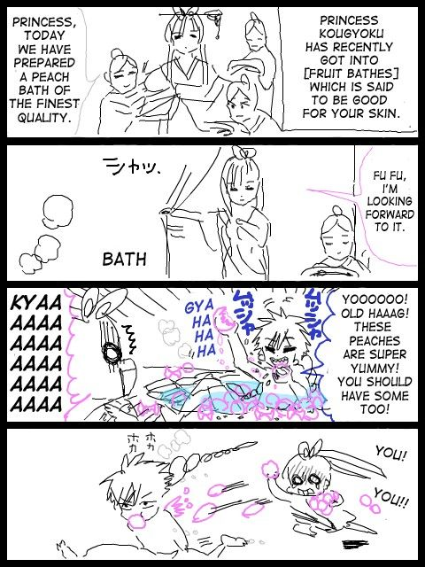 Magi: Kougyoku ( fruit bathes) chp1