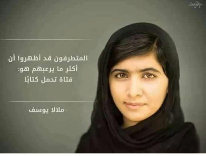 Malala.. a real champion