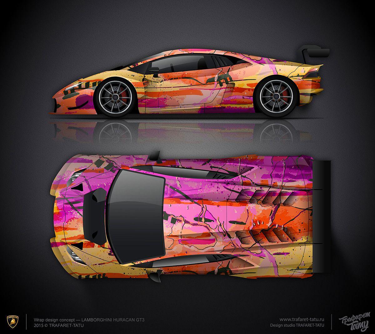 Wrap Design Concept #1 Artcar LAMBORGHINI HURACAN GT3