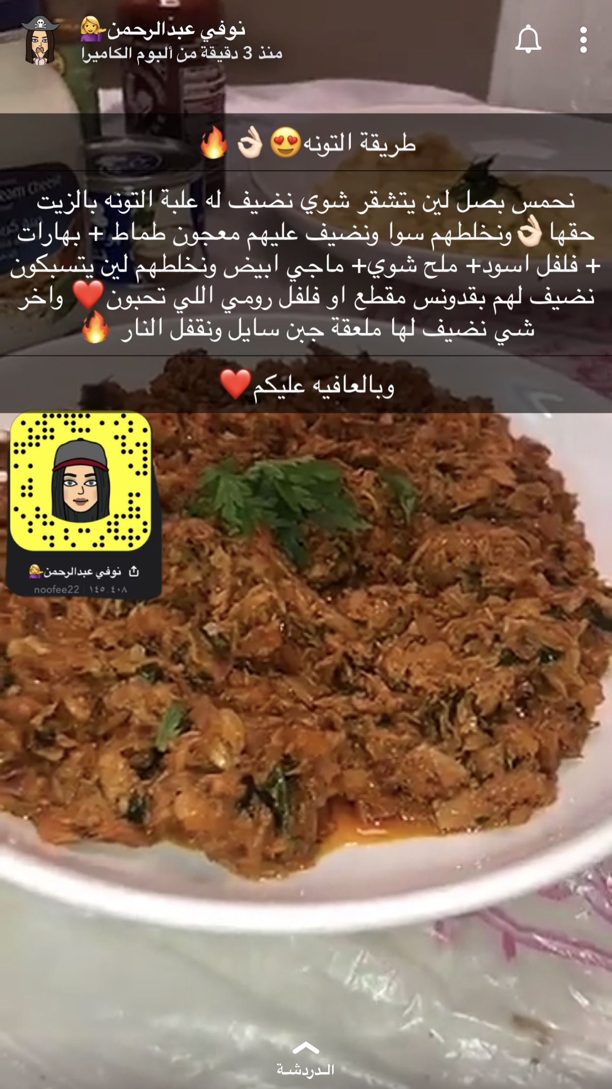 Pin By سينو العتيبي On Food Cookout Food Food Receipes Food Recipies