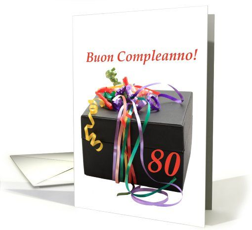 Italian 80th Birthday Gift Birthday Greeting Card Husband Birthday Card 60th Birthday Cards Birthday Cards For Son