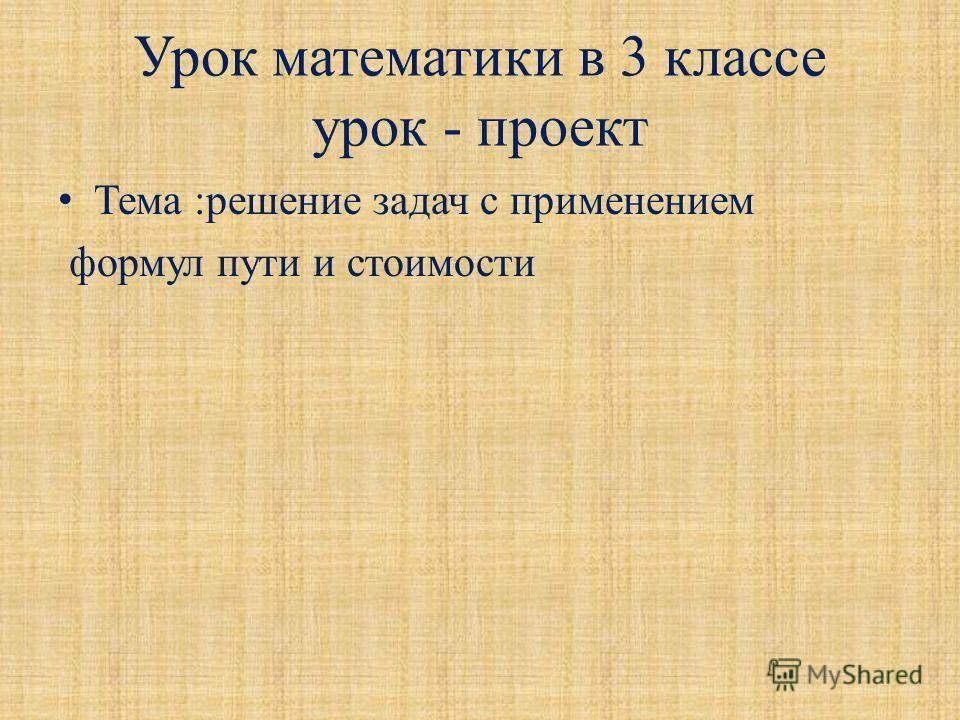 Решебник по математике янченко кравчук 6 класс.