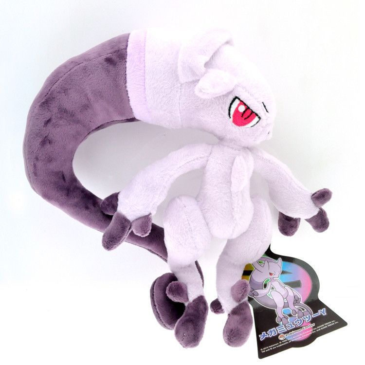 Don't you just wish you bring Mew everywhere you go? Well, now you can! - This is perfect for any Pokemon Collectors! - While Supplies Last! Limit 10 Per Order Please allow 4-6 weeks for shipping due