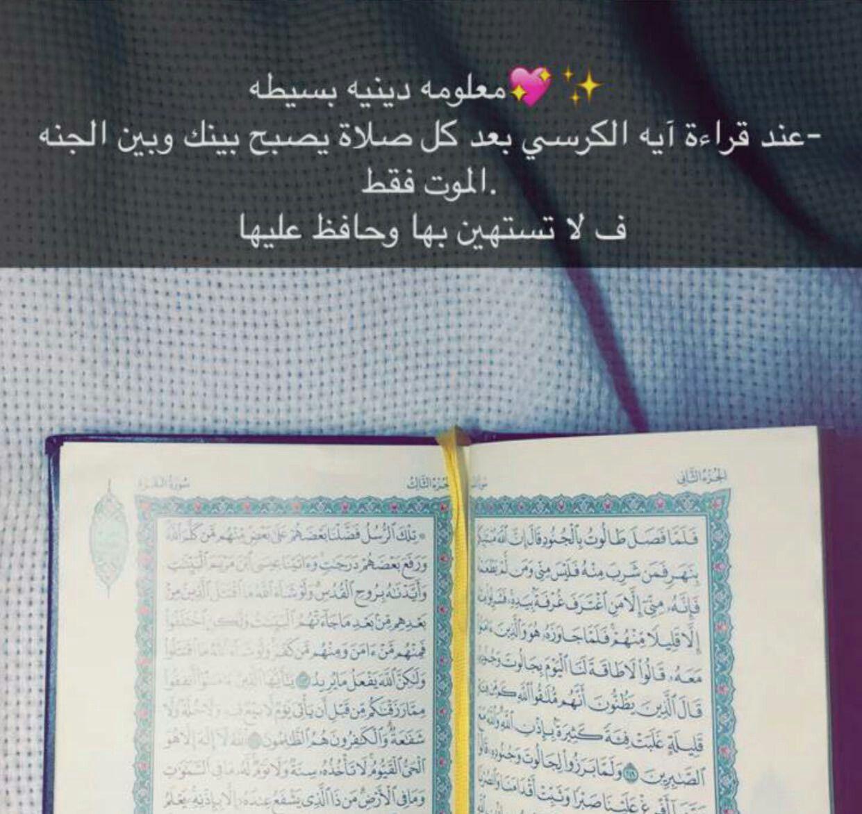 Pin By La Al On Salamat Bullet Journal Journal Quotes