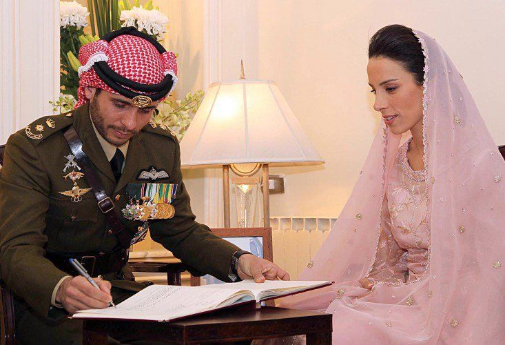 Princess Basmah Bani Ahmad Royal Brides Royal Weddings