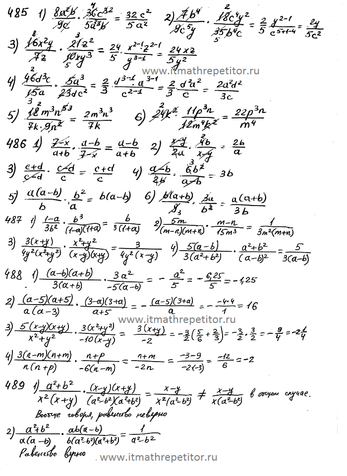В.н хвалюк в.и резяняпнин сборник задач по химии 10 класс 2003 год