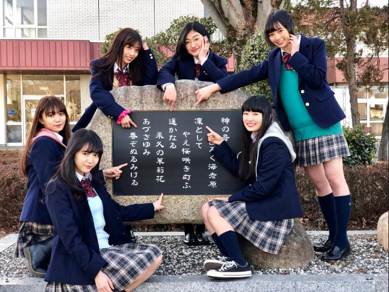 4/7 (日) [新]神ちゅーんず ~ 鳴らせ!DTM女子~ #1 | 中学, 神曲, ドラマ