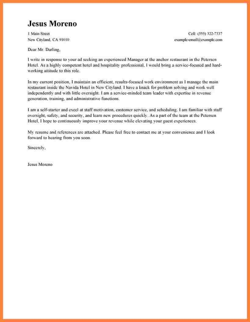 Acquisitions Editor Cover Letter Application Letter For Hotel And Restaurant Management Examples