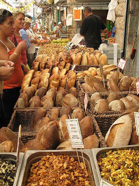 Market Mahane Yehuda . Jerusalem