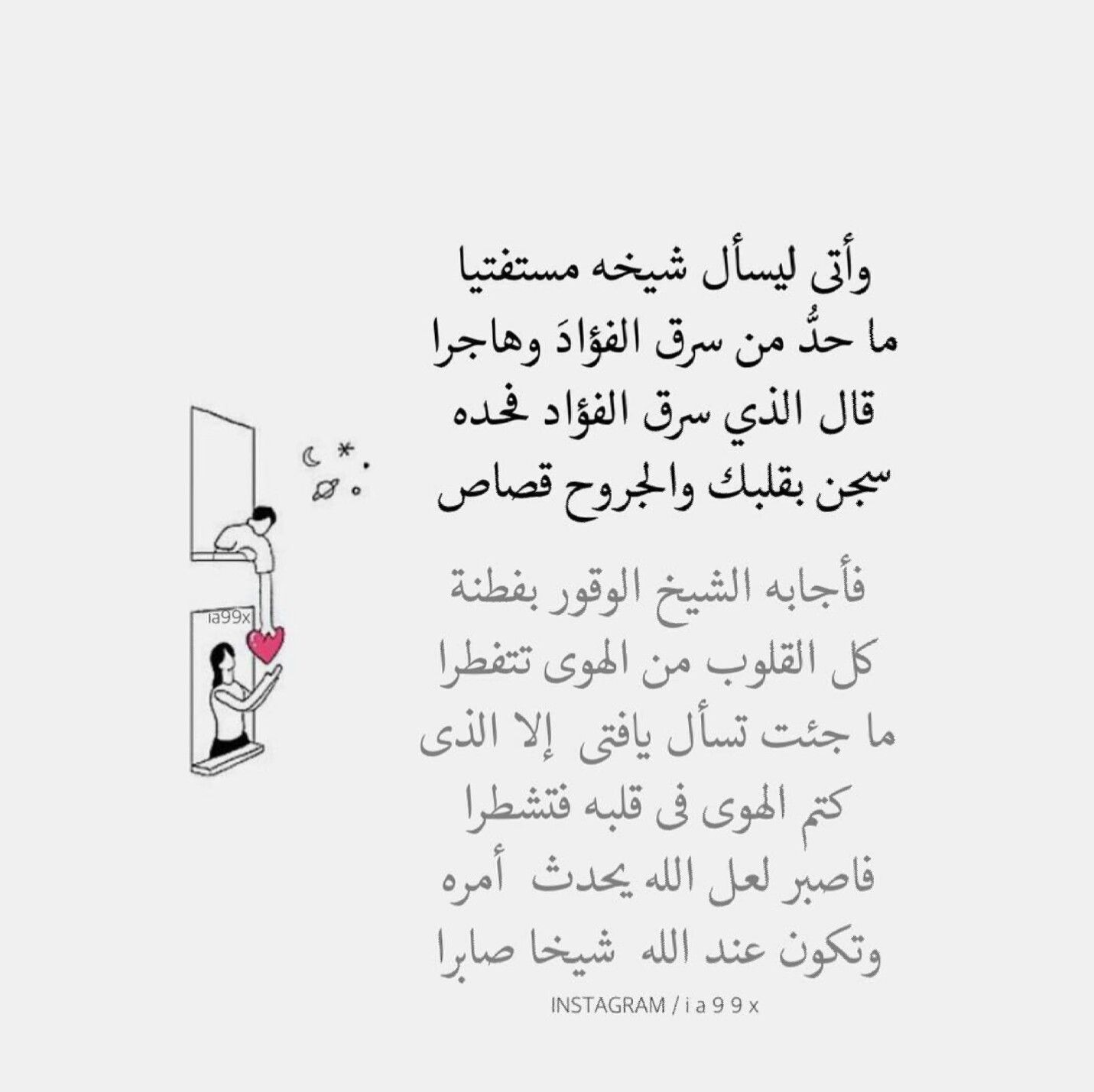 Pin By La Reina Aya On عبارات Phrases Quotes Words Sayings