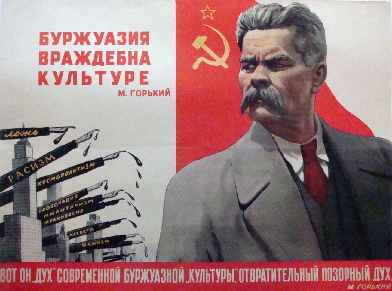 Месяцев, буржуазия и пролетариат картинки