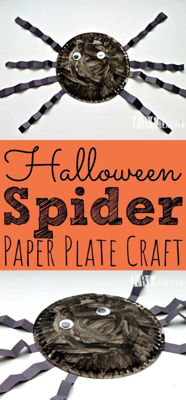 Halloween Paper Plate Spider Craft - Simply Today Life