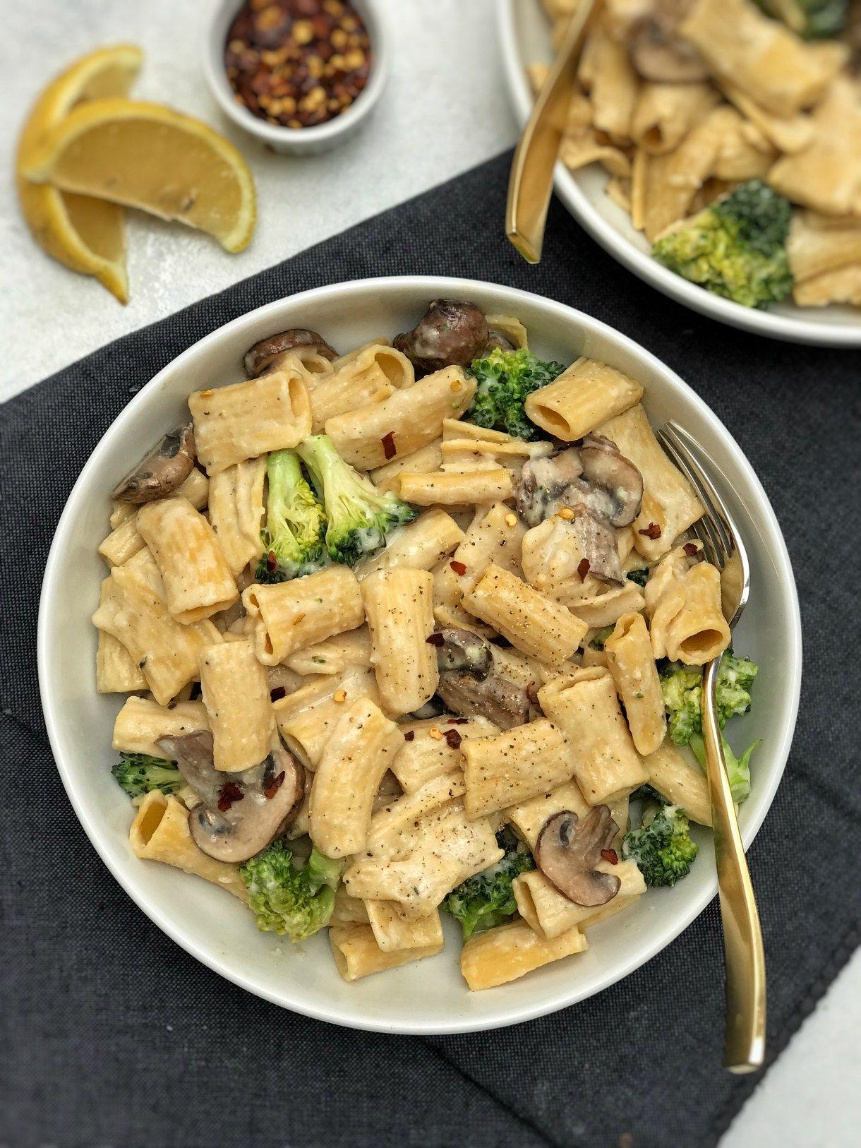 Mushroom Broccoli Rigatoni With Lemon Garlic Cream Sauce Recipe