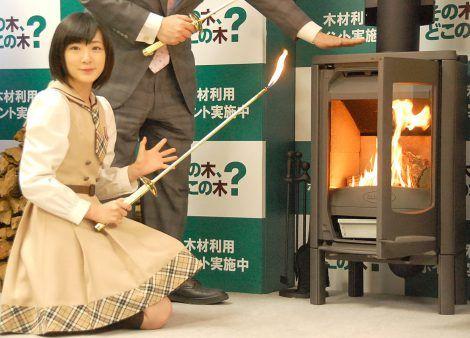 火入れ式の様子(写真:生駒里奈)=木材利用ポイント対象製品『薪ストーブ火入れ式』 (C)ORICON NewS inc.