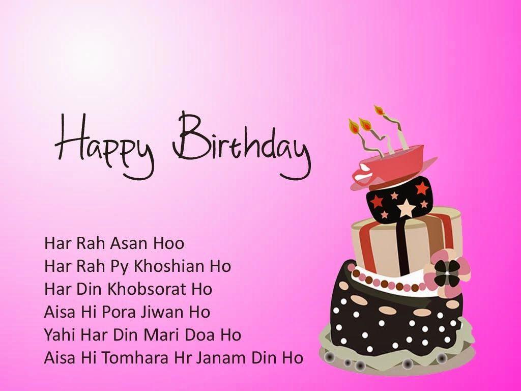 570 best Happy Birthday Cake images on Pinterest Birthday wishes