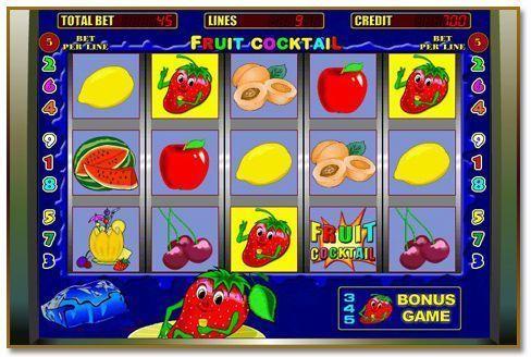 скачать бесплатно игровые автоматы клубника