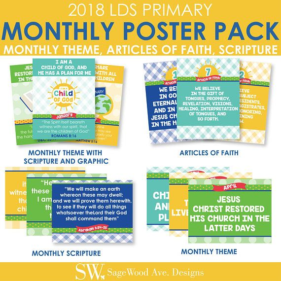 2018 LDS Primary Monthly Theme Poster Pack Articles of | Church ...