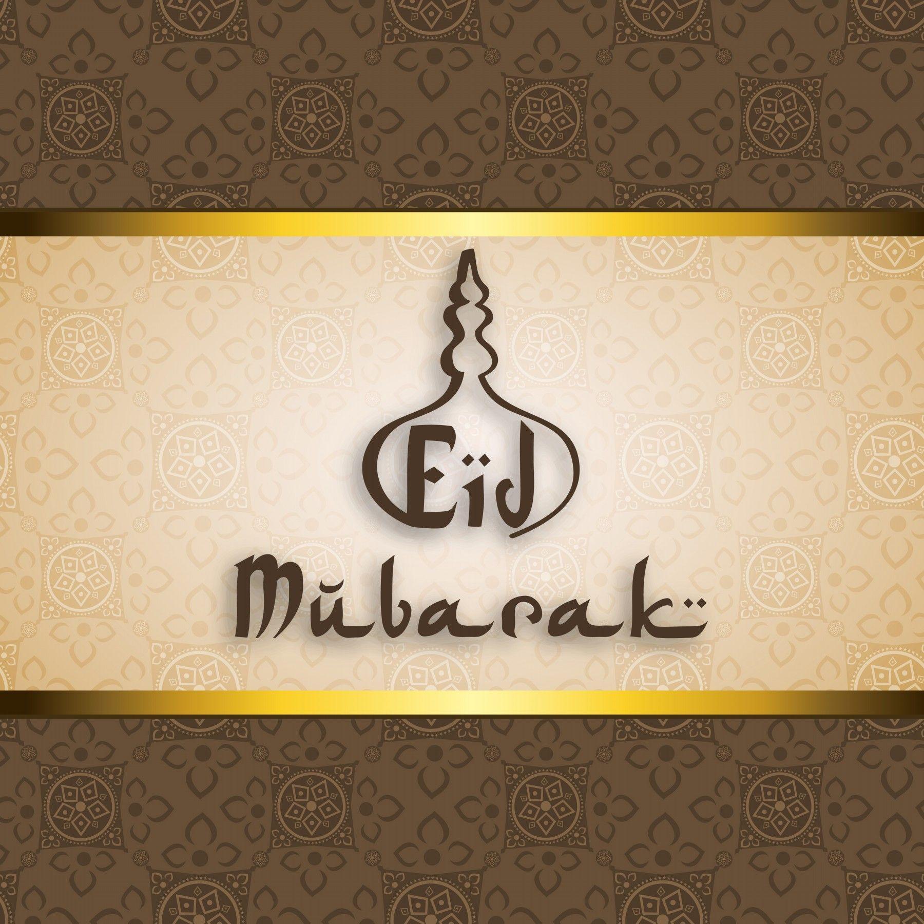 Must see Id Festival Eid Al-Fitr Greeting - 471c93594f80bcf343c11d33f7ad356b  HD_73814 .jpg
