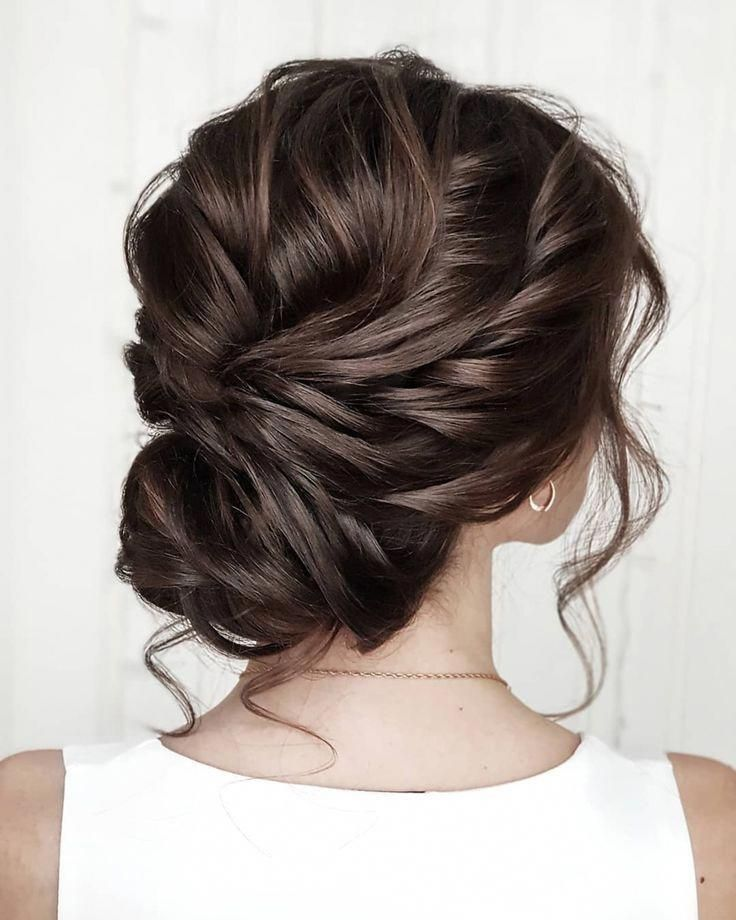 20 Inspiration Low Bun Hairstyles For Wedding 2019 2020: #hochzeitsfeier #hochzeit #wedding #frauen #party #izmir