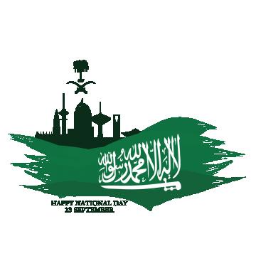 サウジアラビア 共和国