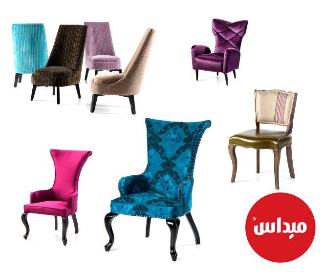 هل تعلم ان هناك اكثر من 30 نمط وشكل للكراسي في ميداس كراسي أثاث السعودية الكويت قطر Furniture Modern House Dining Chairs