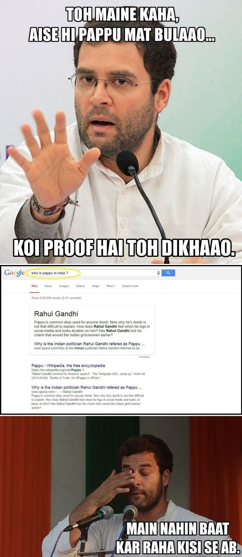 Who Is Pappu In India Google Gives You The Best Answer Funny Thoughts Funny Moments Sarcastic Humor