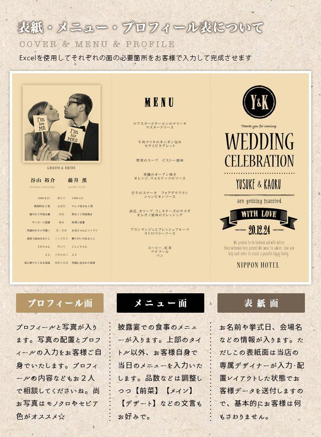 ナチュラルテイストのお洒落な席次表 Design Kr3 結婚式 席次表 手作り 結婚式 招待状 ウェディング 席次表