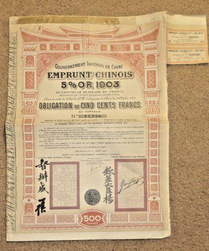 Stock/Bond: Chinese Government Gold Bond 1903 5% 500 Francs Emprunt Chinois (China) Iu
