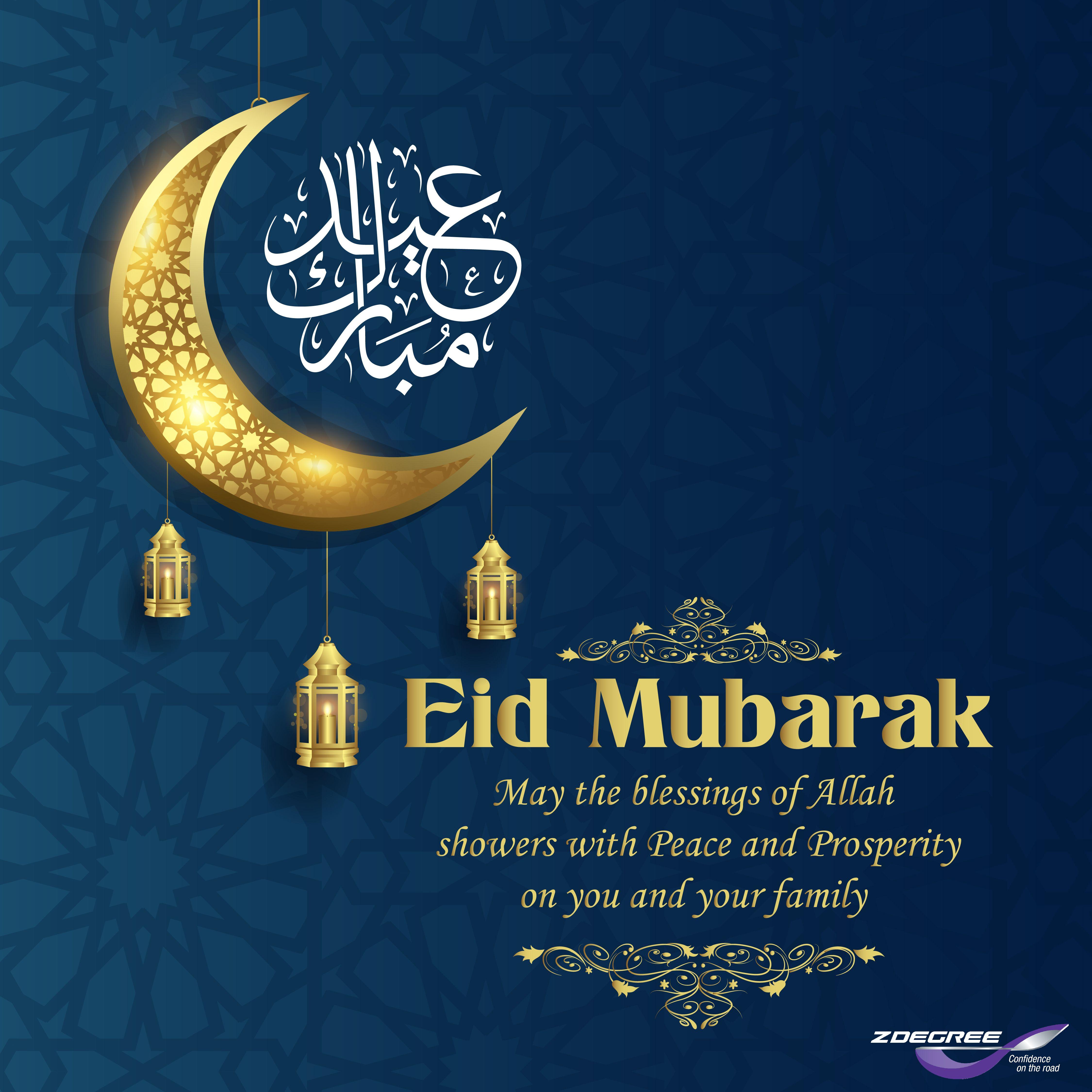 Eid Mubarak Ramadan Background Happy Promise Day Eid Mubarak