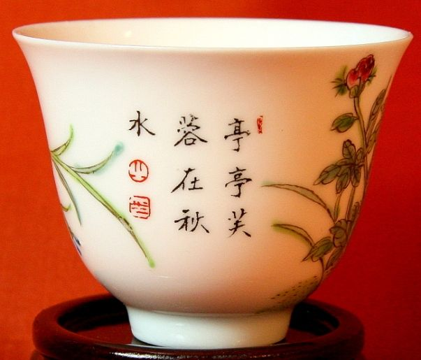 Ancient Chinese Porcelain Dishware  The Most Important