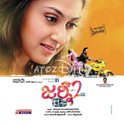 Joru 2014 telugu movie torrent free download