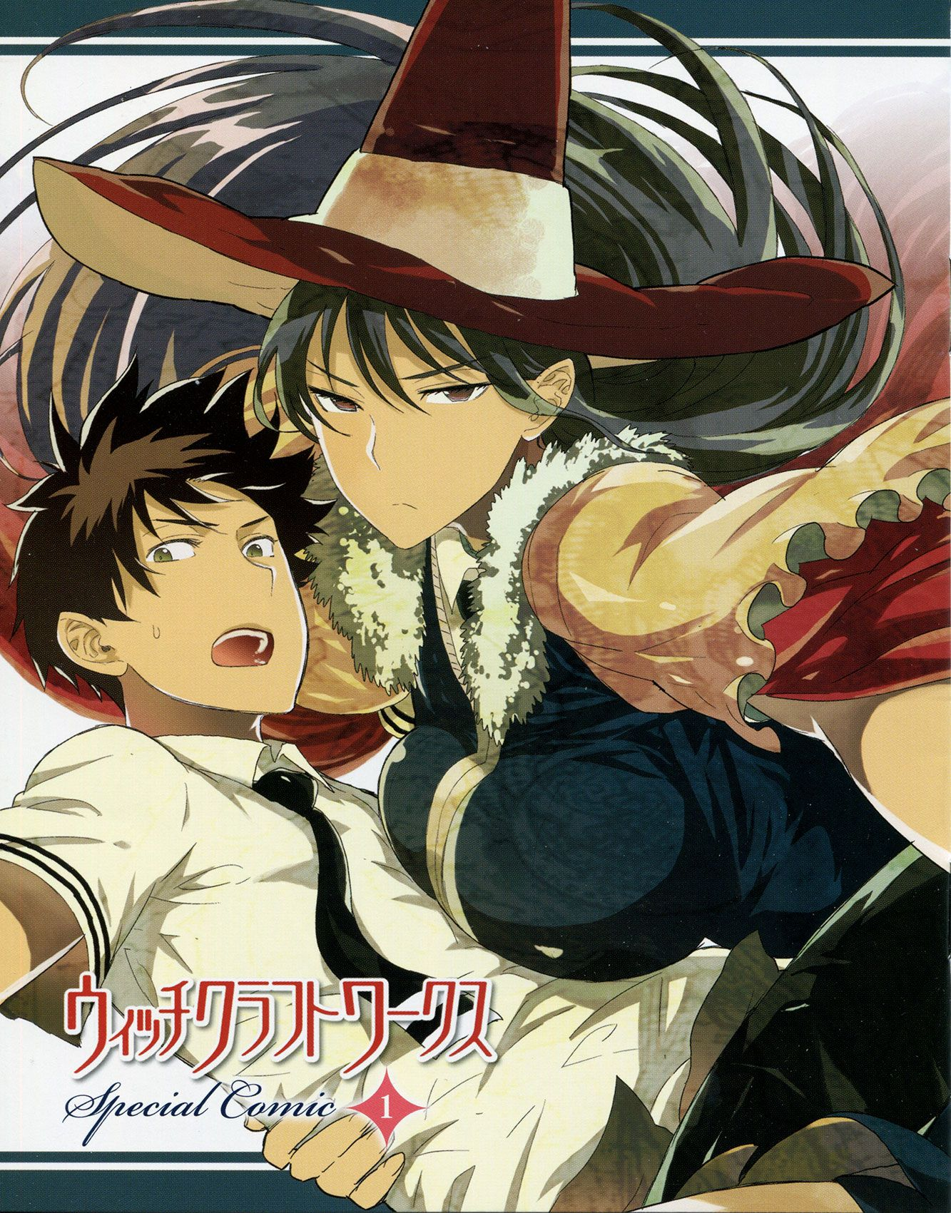 Witch Craft Works Witch craft works, Witchcraft, Anime