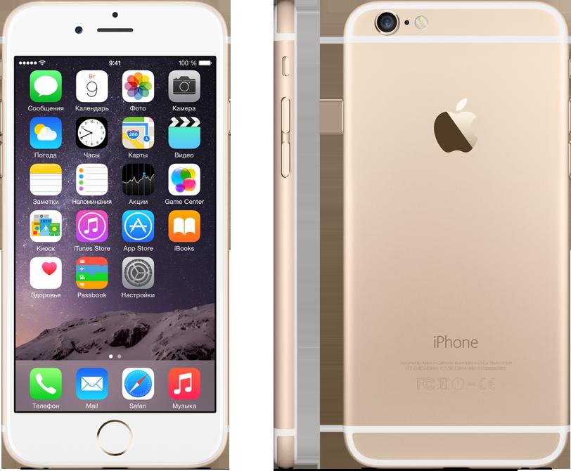 Apple iPhone 6 128GB Gold купить по низкой цене с доставкой по Киеву и Украине. Отзывы о Apple iPhone 6 128GB Gold. Гарантия качества. Интернет-магазин iCom.ua.